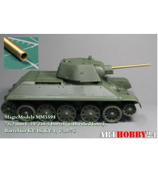 Ствол 76-мм танковой пушки Ф-34/ЗИС-5.