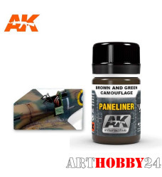 AK-2071 Paneliner For Brown And Green Camouflage