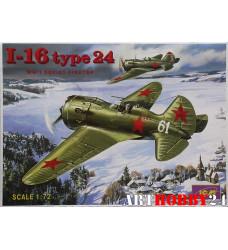 72071 Самолет И-16 тип 24