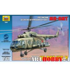 """7253 Вертолет """"Ми-8МТ"""""""