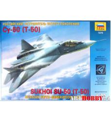 7275 Самолёт пятого поколения Су-50 (Т-50)