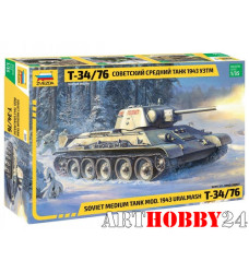 "3689 Советский средний танк ""Т-34/76"" 1943 УЗТМ"