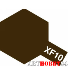 81710 XF-10 Flat Brown (Коричневая матовая)