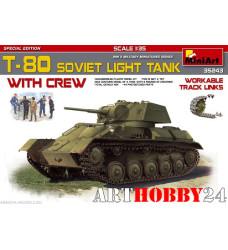 35243M Т-80 Советский Легкий Танк с Экипажем