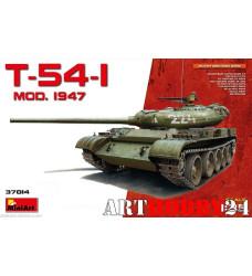 37014М Т-54-1 Советский Средний Танк
