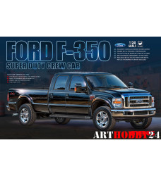 CS-001 Ford F-350 Super Duty