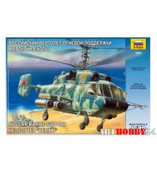 7221 Российский вертолет огневой поддержки