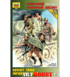 3544 Танковый десант