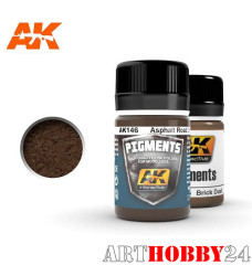 AK-146 Asphalt Road Dirt Pigment (Пигмент грязи асфальтовой дороги)