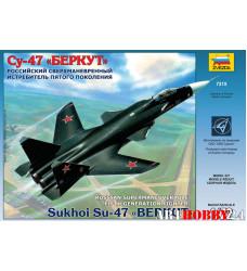 "7215 Самолет Су-47 ""Беркут"""