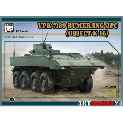 PH35025 VPK-7829 Bumerang IFV