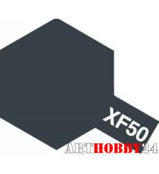 80350 XF-50 Field Blue (Полевая синяя)