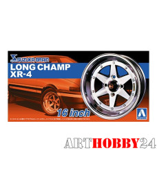 05249 Long Champ XR-4 16inch