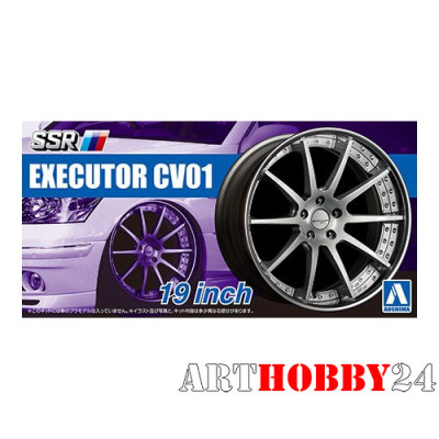 05252 SSR Executor CV01