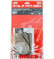 NE24014 PE Parts for BMW M3 Auto Tech