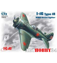 72072 Самолет И-16 тип 18