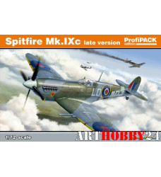 70121 Spitfire Mk.IXc late version