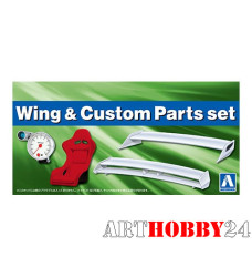 05973 Wing & Custom Parts Set