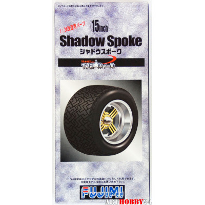 Shadow Spoke Wheel & Tire Set 15 inch