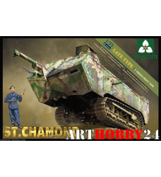 2012 French Heavy Tank St.Chamond Late Type