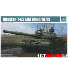 01556 Т-62 с динамической защитой мод.1972
