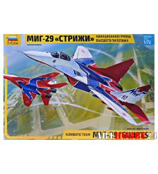 7310 МиГ-29 Стрижи
