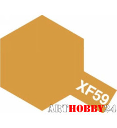 80359 XF-59 Desert Yellow (Пустынно-желтая)