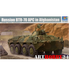 01593 БТР-70 АПЦ в Афганистане