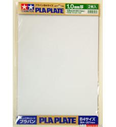 Пластик матов.2 листа 1mm 364x257mm