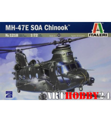 1218 MH-47 E SOA Chinook