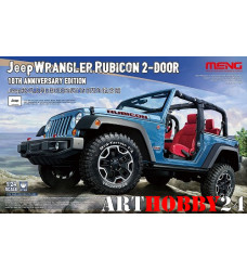CS-003 Jeep Wrangler Rubicon 2-Door 10th Anniversary Edition