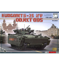PH35023 BMT Object659 Kurganets-25