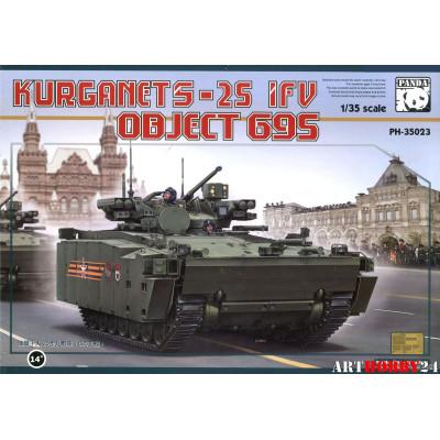PH35023 BMT Object659 Kurganets-25