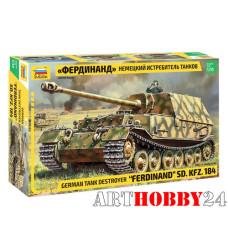 """3653 Немецкий истребитель танков """"Фердинанд"""""""