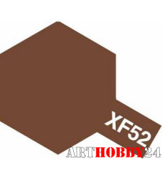 80352 XF-52 Flat Earth (Земляная матовая)