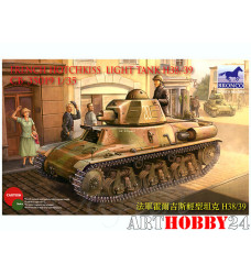 CB35019 French H38/39 Light tank