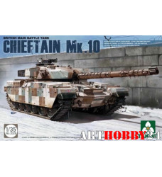 2028 British Main Battle Tank Chieftain Mk.10