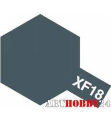 80318 XF-18 Medium Blue (Средне-синяя)