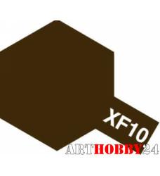 80310 XF-10 Flat Brown (Коричневая матовая)