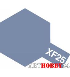 80325 XF-25 Light Sea Grey (Светло-серая морская)