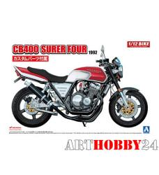 05514 Honda CB400SF with Custom Parts