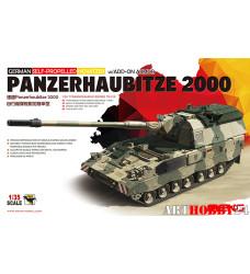 TS-019 Panzerhaubitze 2000 with add-on armor