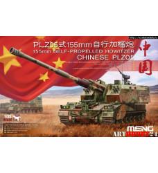 Chinese PLZ05