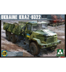 2022 Ukraine KrAZ-6322 Heavy Truck (late type)