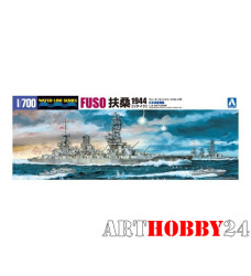 00097 I.J.N. Battle Ship Fuso 1944 Retake