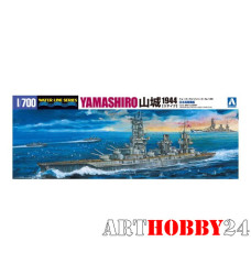 00251 I.J.N. Battle Ship Yamashiro Retake
