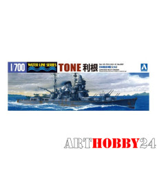 04534 I.J.N. Heavy Cruiser Tone