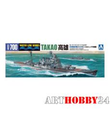 04536 I.J.N. Heavy Cruiser Takao (1944)