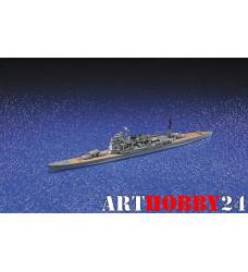 04537 I.J.N. Heavy Cruiser Atago (1942)
