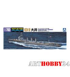 05133 Light Cruiser Ooi